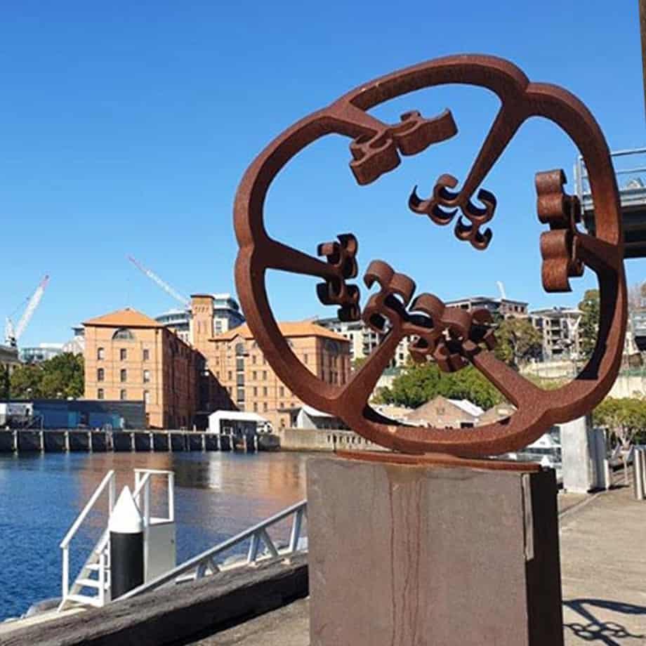 At-the-centre-is-nothing-solid--125x70cm-CORTEN-[outdoor,-landmark,corten]Greg-John-Australian-garden-sculpture-large-abstract-art
